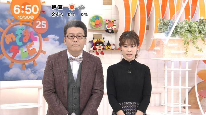 2019年10月30日鈴木唯の画像03枚目