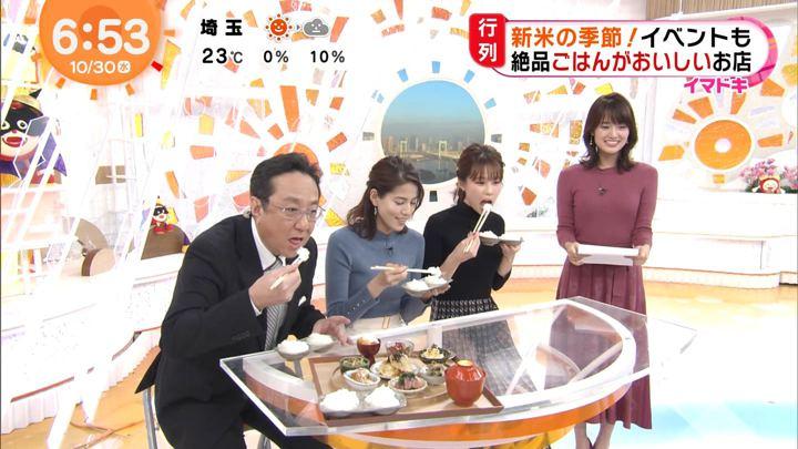 2019年10月30日鈴木唯の画像04枚目