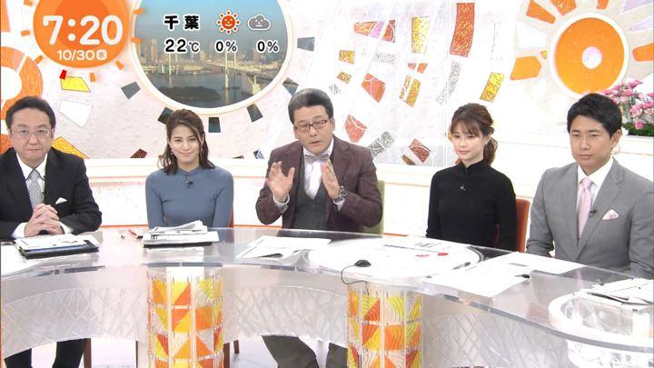 2019年10月30日鈴木唯の画像10枚目