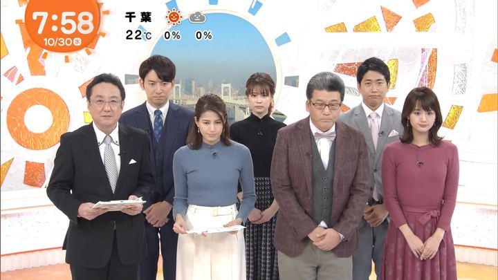 2019年10月30日鈴木唯の画像12枚目