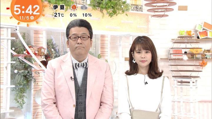 2019年11月05日鈴木唯の画像02枚目