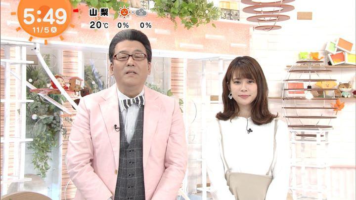 2019年11月05日鈴木唯の画像04枚目