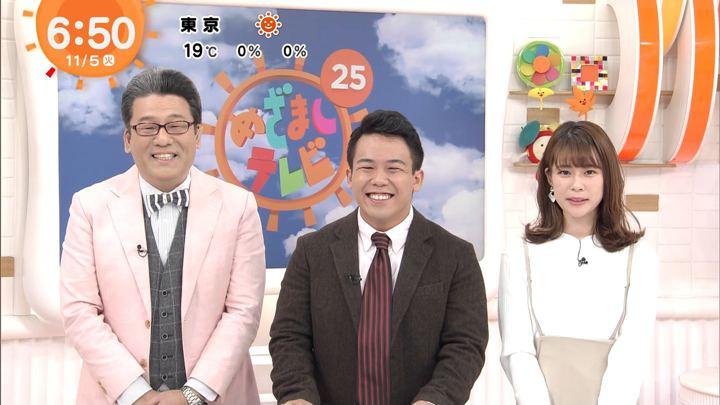 2019年11月05日鈴木唯の画像10枚目