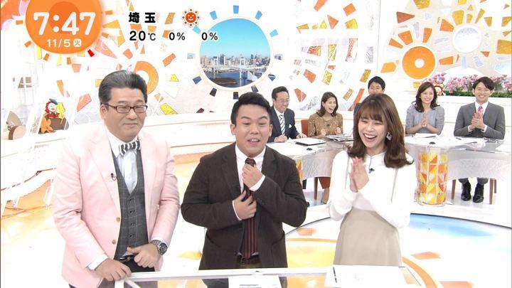 2019年11月05日鈴木唯の画像13枚目