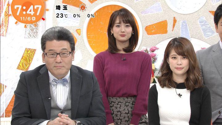 2019年11月06日鈴木唯の画像14枚目