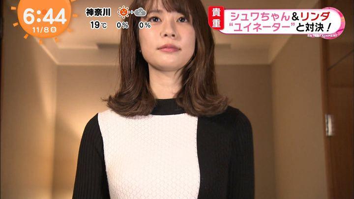 2019年11月08日鈴木唯の画像04枚目