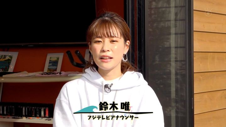 2019年11月09日鈴木唯の画像21枚目