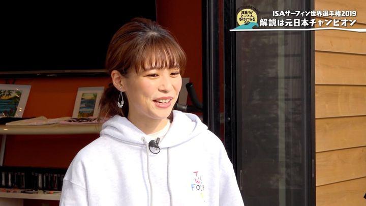 2019年11月09日鈴木唯の画像22枚目