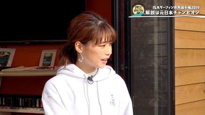 2019年11月09日鈴木唯の画像31枚目