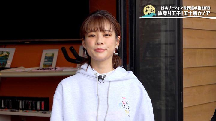 2019年11月09日鈴木唯の画像32枚目