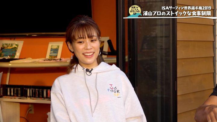 2019年11月09日鈴木唯の画像34枚目