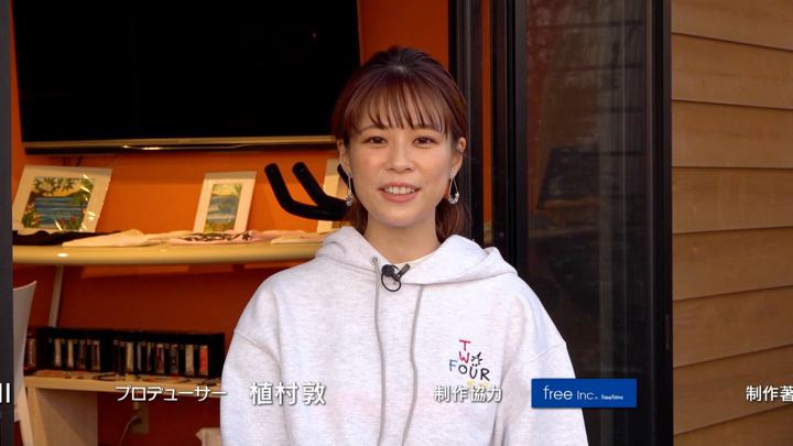 2019年11月09日鈴木唯の画像38枚目