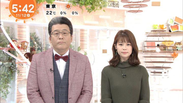 2019年11月12日鈴木唯の画像06枚目