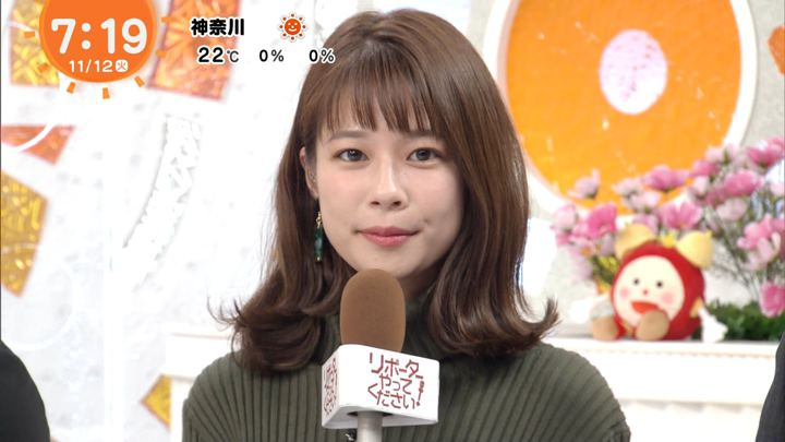 2019年11月12日鈴木唯の画像14枚目