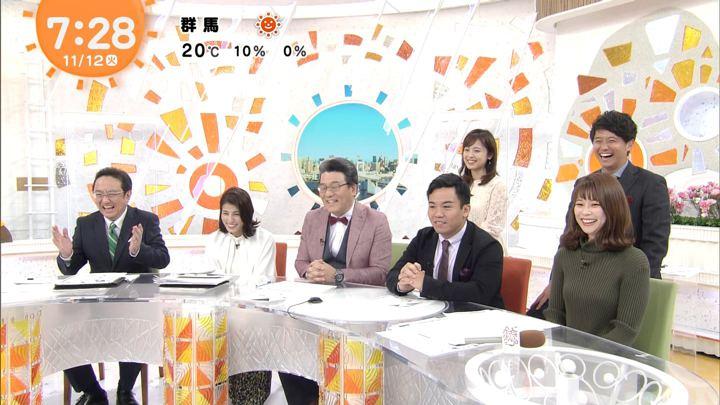 2019年11月12日鈴木唯の画像15枚目