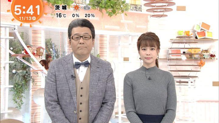 2019年11月13日鈴木唯の画像01枚目