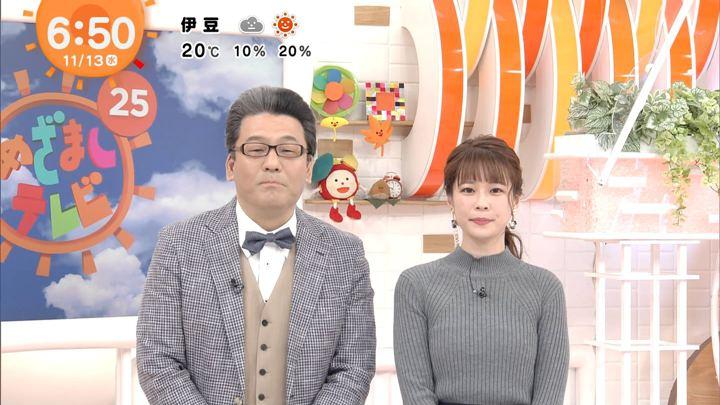 2019年11月13日鈴木唯の画像06枚目