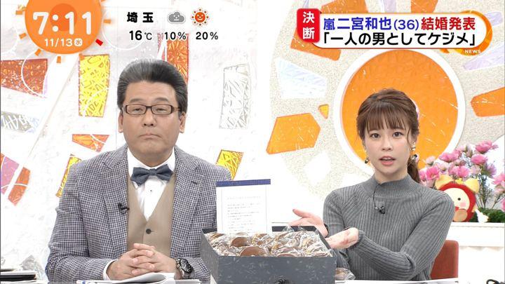 2019年11月13日鈴木唯の画像10枚目