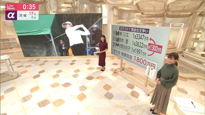 2019年11月15日鈴木唯の画像03枚目