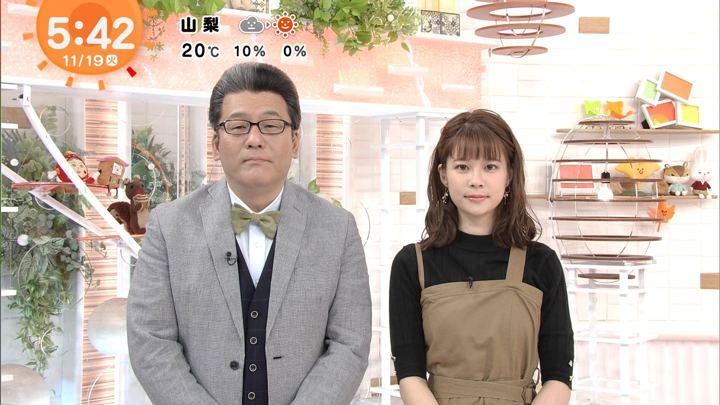 2019年11月19日鈴木唯の画像01枚目