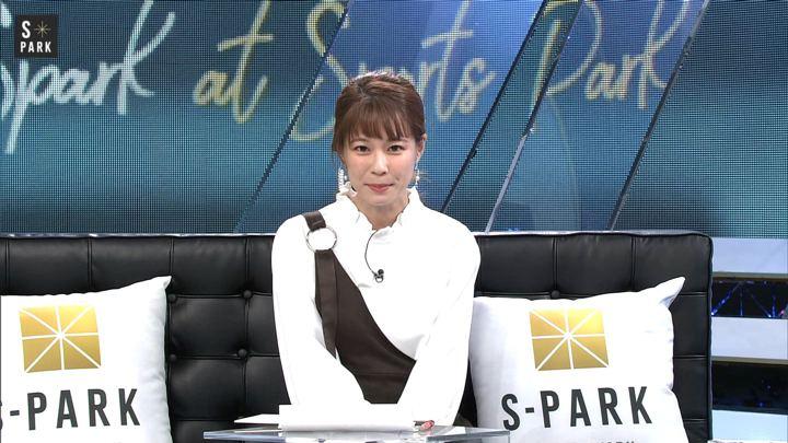2019年11月23日鈴木唯の画像07枚目