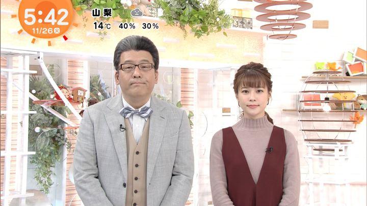 2019年11月26日鈴木唯の画像03枚目