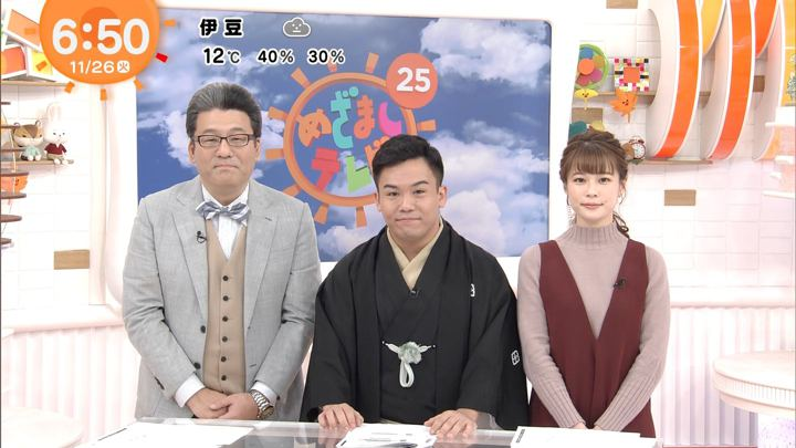 2019年11月26日鈴木唯の画像10枚目