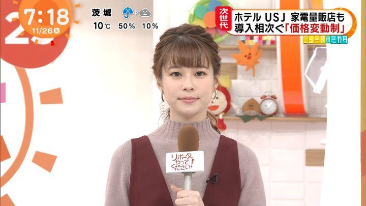 2019年11月26日鈴木唯の画像11枚目