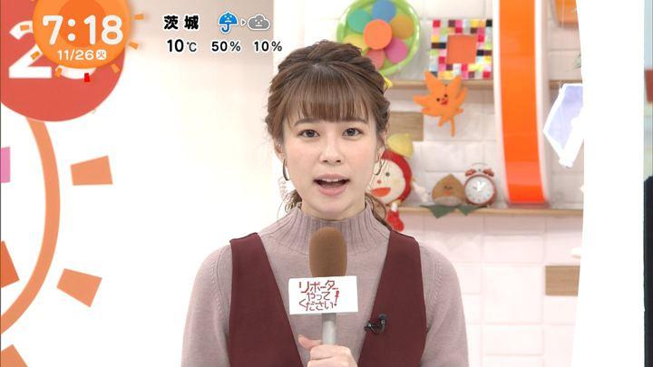 2019年11月26日鈴木唯の画像12枚目