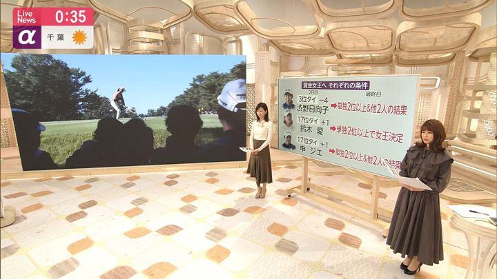 2019年11月29日鈴木唯の画像02枚目
