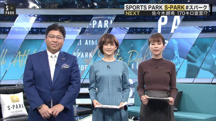 2019年11月30日鈴木唯の画像03枚目