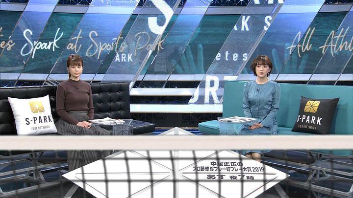 2019年11月30日鈴木唯の画像07枚目