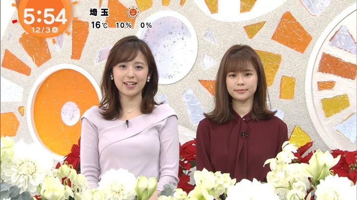 2019年12月03日鈴木唯の画像04枚目