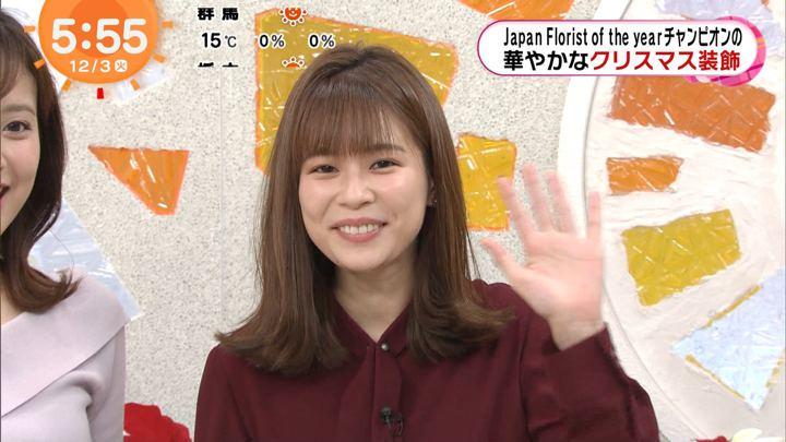 2019年12月03日鈴木唯の画像09枚目