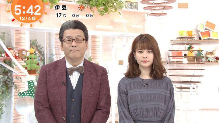 2019年12月04日鈴木唯の画像02枚目