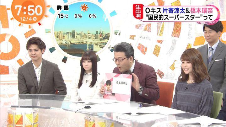 2019年12月04日鈴木唯の画像08枚目