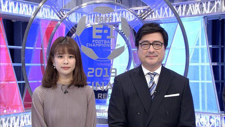 2019年12月10日鈴木唯の画像30枚目