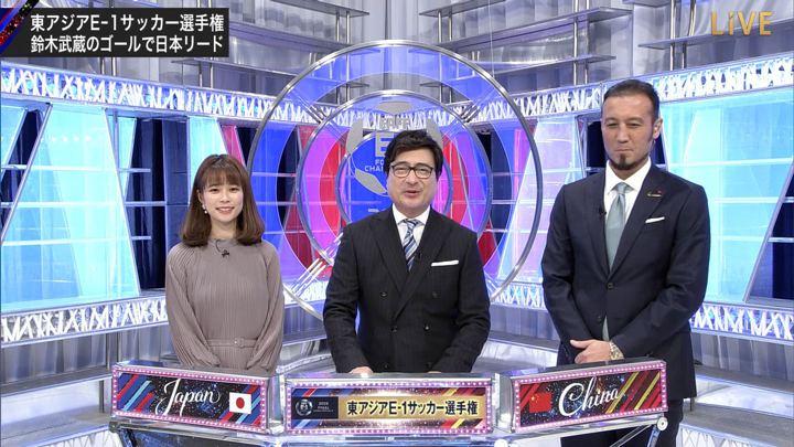 2019年12月10日鈴木唯の画像34枚目