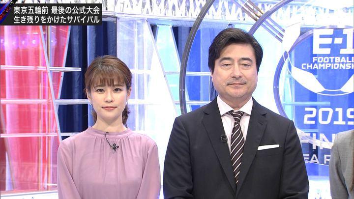 2019年12月14日鈴木唯の画像01枚目