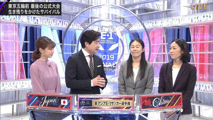 2019年12月14日鈴木唯の画像02枚目