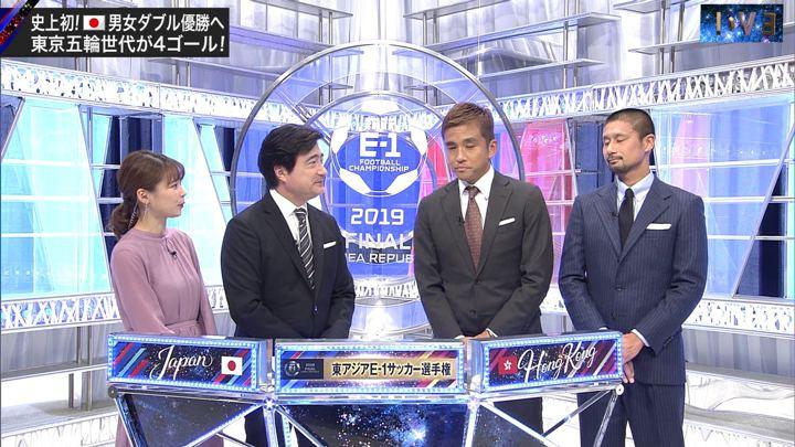2019年12月14日鈴木唯の画像10枚目