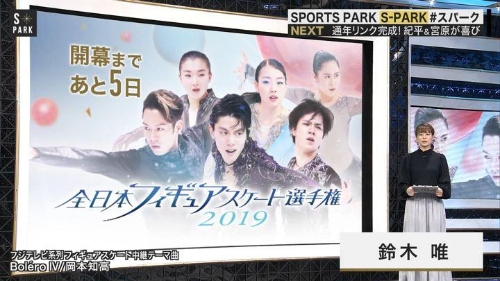 2019年12月14日鈴木唯の画像16枚目