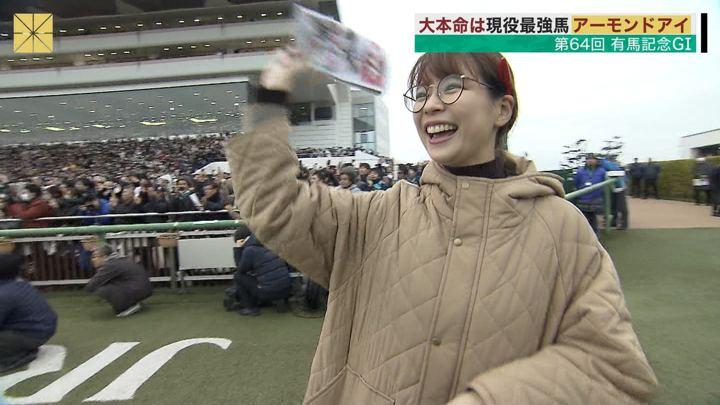 2019年12月22日鈴木唯の画像12枚目