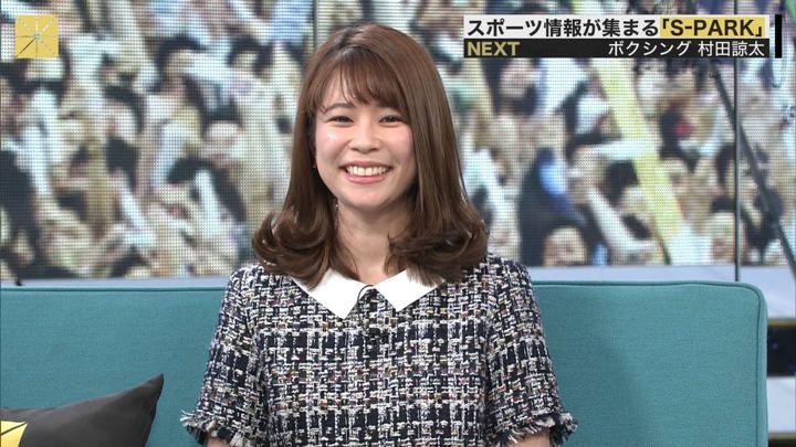 2019年12月22日鈴木唯の画像19枚目