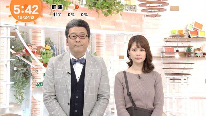 2019年12月24日鈴木唯の画像01枚目