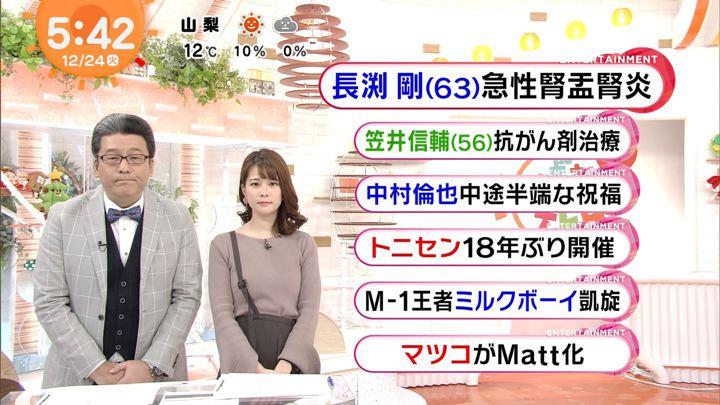 2019年12月24日鈴木唯の画像02枚目
