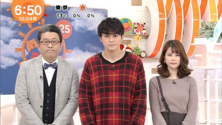 2019年12月24日鈴木唯の画像05枚目