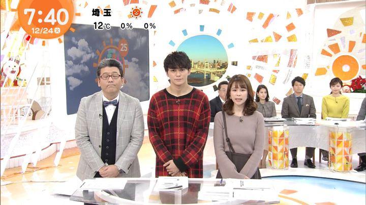 2019年12月24日鈴木唯の画像07枚目
