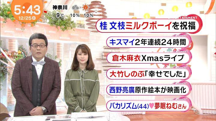 2019年12月25日鈴木唯の画像02枚目