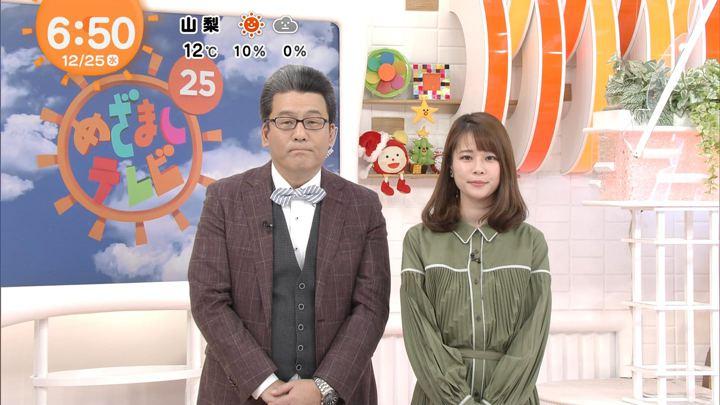 2019年12月25日鈴木唯の画像04枚目